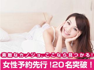2jyosei20mei