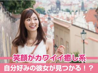 個室Party「男性30歳から38歳×26歳から36歳までの女性」〜年収500万円以上エグゼクティブ男性との出逢い〜