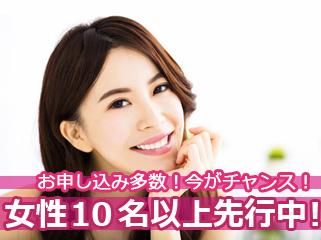 「男性30歳以上正社員エリート☆1対1会話重視」楽しさ2倍!婚活力アップ!無料タロット占いつき