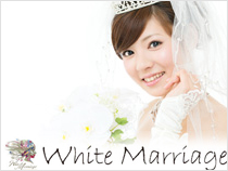 「Whitemarriage・恋愛、婚活無料相談会」 あなたはどのタイプ?!