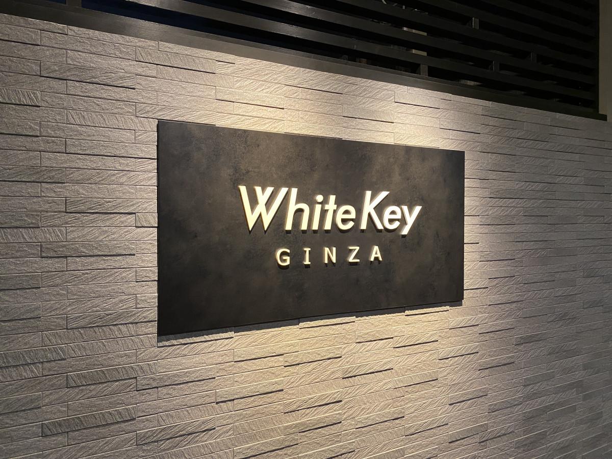 銀座 ホワイト キー